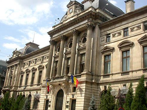 Banca Naţională a României
