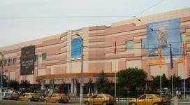 Mall Bucuresti